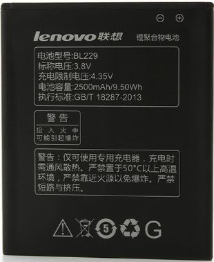 Заводской аккумулятор для Lenovo A806 Golden Warrior A8 (BL229, 2500mAh)