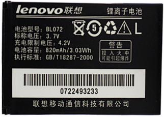Заводской аккумулятор для Lenovo A520 (BL-072, 820mAh)