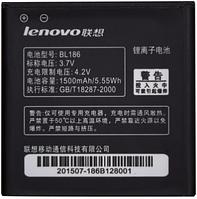 Заводской аккумулятор для Lenovo A298T (BL-186, 1500mAh)