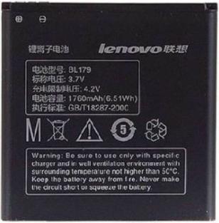 Заводской аккумулятор для Lenovo A560e (BL-179, 1760mAh)