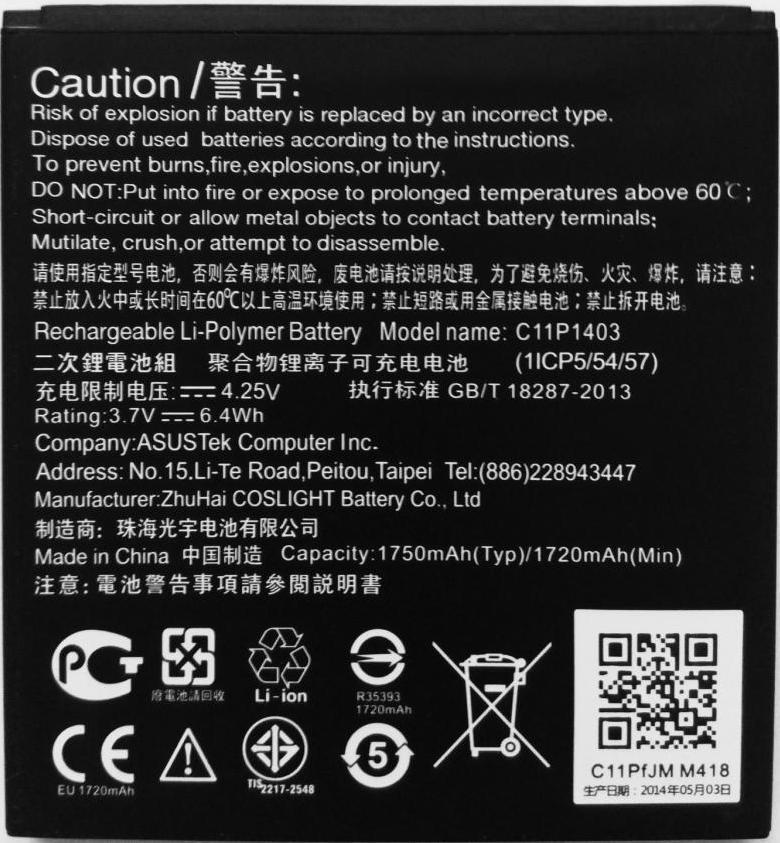 Заводской аккумулятор для ASUS Zenfone Go 4.5 (C11P1404 1750mAh)