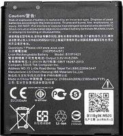 Заводской аккумулятор для Asus Zenfone C ZC451CG (B11P1421 2100mAh)