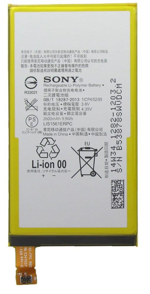 Заводской аккумулятор для Sony Xperia Z3 MINI (LIS1561ERPC, 2600mAh)