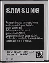 Заводской аккумулятор для Samsung Galaxy S4 Mini I9190 (B500E, 1900 mah)