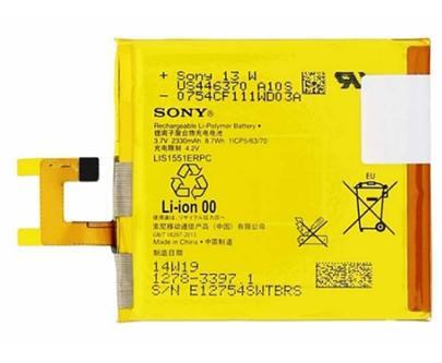 Заводской аккумулятор для Sony Xperia M2 D2303 (LIS1502ERPC, 2330mAh)