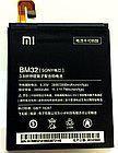 Заводской аккумулятор для Xiaomi Mi4 (BM32, 3000 mah)