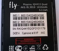 Заводской аккумулятор для Fly IQ4415 (BL3810, 1650 mah)