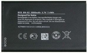 Заводской аккумулятор для Nokia XL (BN-02, 2000 mAh)