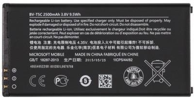 Заводской аккумулятор для Nokia Lumia 640 (BV-T5C, 2500 mAh)