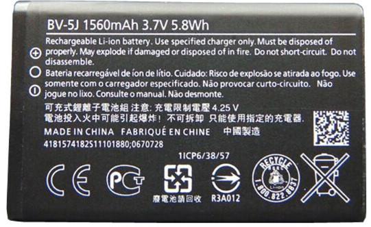 Заводской аккумулятор для Nokia Microsoft Lumia 435 (BV-5J, 1560 mAh)