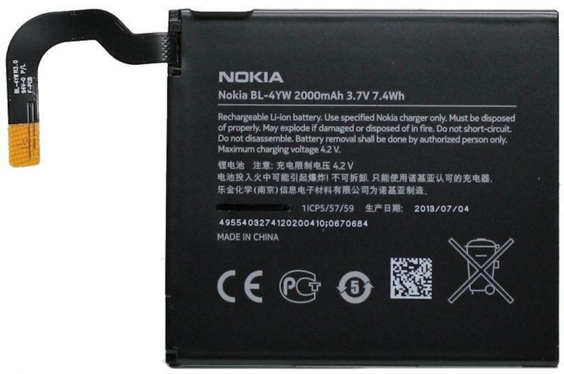 Заводской аккумулятор для Nokia Lumia 925 (BL-4YW, 2000mAh)