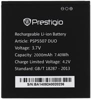 Заводской аккумулятор для Prestigio MultiPhone 5507 Duo (PAP5507 Duo, 2000mah)
