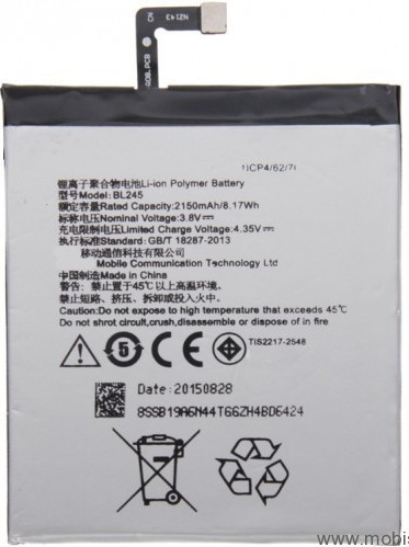 Заводской аккумулятор для Lenovo S60 (BL-245, 2150mAh)
