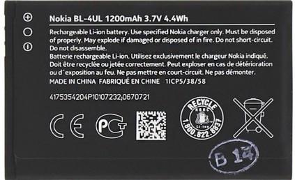 Заводской аккумулятор для Nokia 225 (BL-4UL, 1200 mAh)