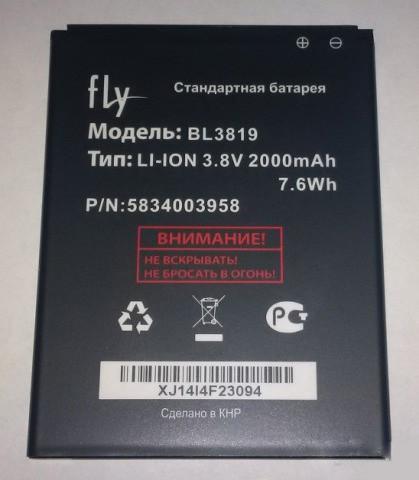 Заводской аккумулятор для Fly IQ4514 Quad EVO Tech 4 (BL3819, 2000 mah)