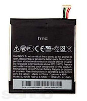 Заводской аккумулятор для HTC One S (BJ40100, 1650mah)