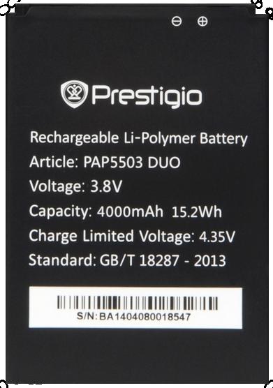 Заводской аккумулятор для Prestigio MultiPhone 5503 Duo (PAP5503 Duo, 2500mah)