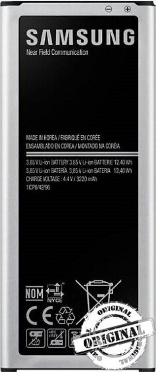 Оригинальный аккумулятор для Samsung Galaxy Note 4 N910, с NFC модулем (EB-BN910BBEGRU, 3220 mah)
