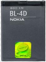 Заводской аккумулятор для Nokia N8 (BL-4D, 1200 mAh)
