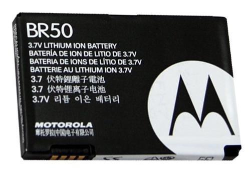 Заводской аккумулятор для Motorola V3i (BR50, 1000mah)