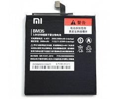 Заводской аккумулятор для Xiaomi Mi4c (BM35, 3000 mah)