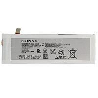Заводской аккумулятор для Sony Xperia M5 Dual E5633 (2600mAh)
