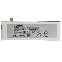 Заводской аккумулятор для Sony Xperia M5 E5653 (2600mAh)