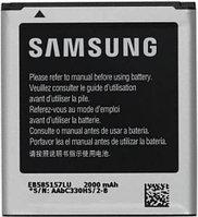 Заводской аккумулятор для Samsung Galaxy Win i8552 (EB585157LU, 2000mAh)