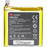 Заводской аккумулятор для Huawei Ascend P1 (HB4Q1, 1700 mah)