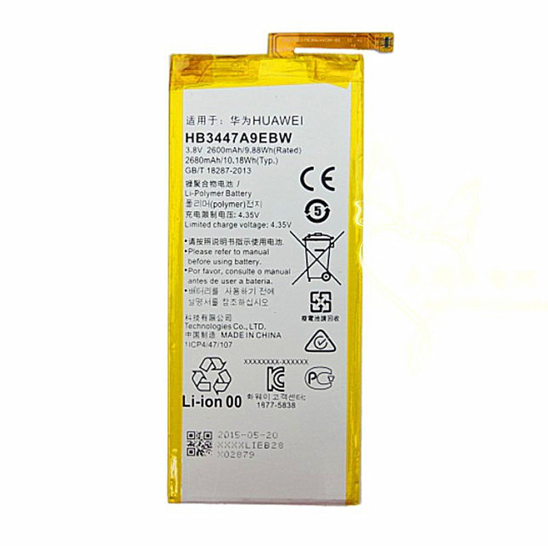 Заводской аккумулятор для Huawei Ascend P8 (HB3447A9EBW, 2600 mah)