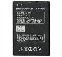 Заводской аккумулятор для Lenovo A320T (BL-236, 1500 mah)