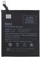 Заводской аккумулятор для Xiaomi Mi5 (BM22, 3000 mah)