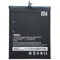 Заводской аккумулятор для Xiaomi Mi4i (BM33, 3120 mah)