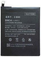 Заводской аккумулятор для Xiaomi Mi Note Pro (BM34, 3090 mah)
