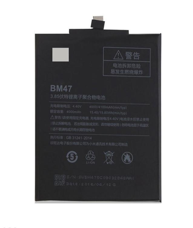 Заводской аккумулятор для Xiaomi Redmi 3 (BM47, 4000 mah)