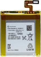 Заводской аккумулятор для Sony Xperia ION (LT28, 1840mAh)