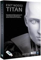 Антивирус ESET NOD32 TITAN - лицензия на 3 ПК (базовый продукт ESET NOD32) (NOD32-EST-NS(BOX)-1-1)