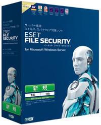 ESET File Security для Microsoft Windows Server newsale для 1 сервера