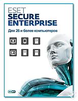 ESET NOD32 Secure Enterprise newsale для 26 пользователей, лицензия на 1 год