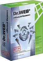 Антивирус Dr.Web Малый бизнес Лицензионный сертификат для 5 ПК, 1 сервер
