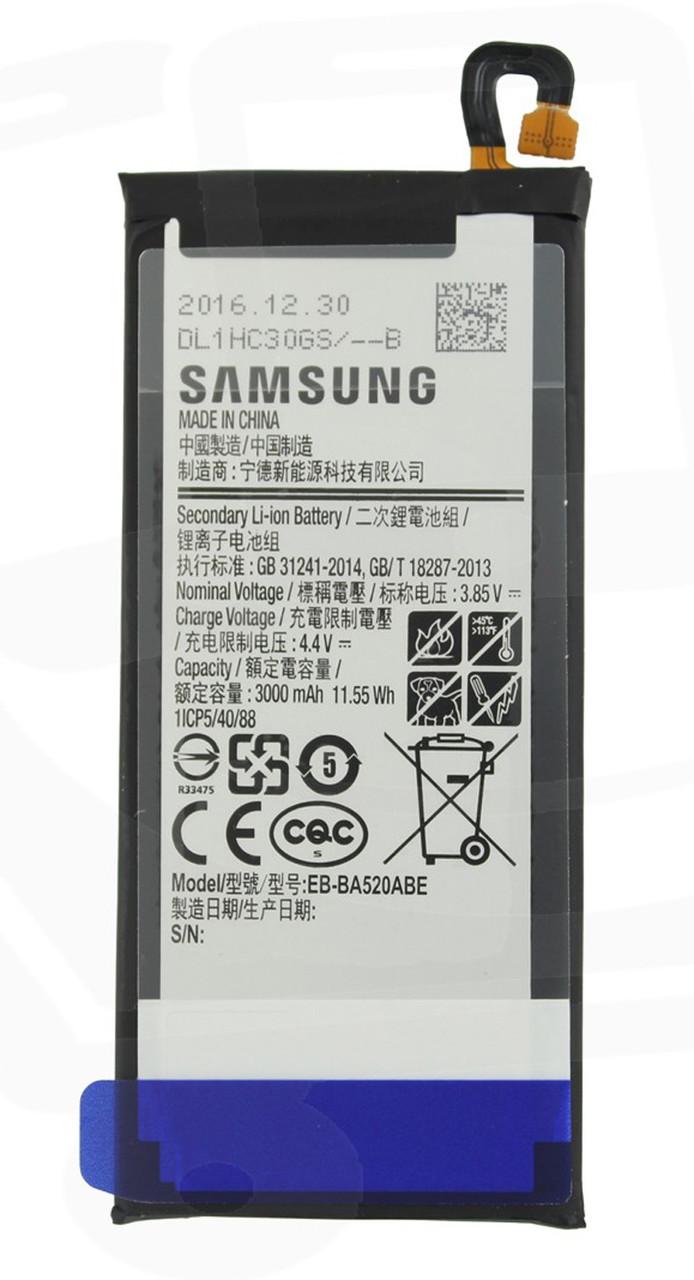 Заводской аккумулятор для Samsung Galaxy A5 A520F 2017 (EB-BA520ABE, 3000mAh)