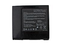 Аккумулятор для ноутбука Asus A42-G74 (14.4V 4400 mAh)