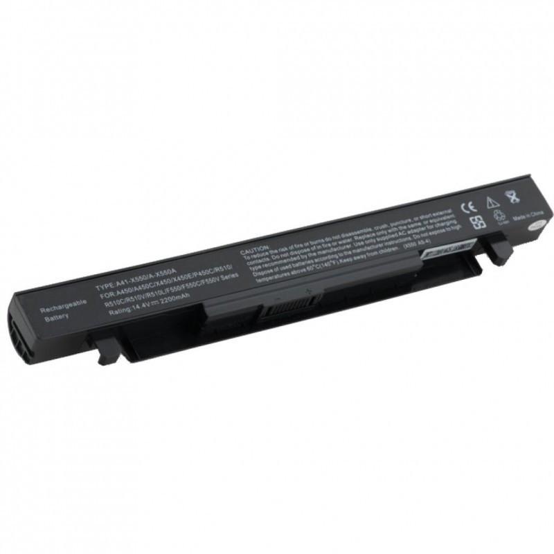 Аккумулятор для ноутбука Asus X550 (14.4V 2200 mAh)