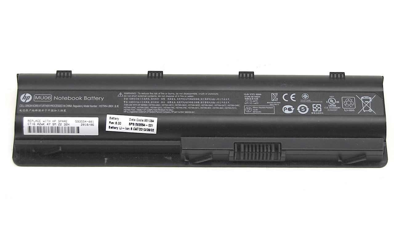 Аккумулятор для ноутбука HP Compaq G6 (10.8V 4400 mAh)