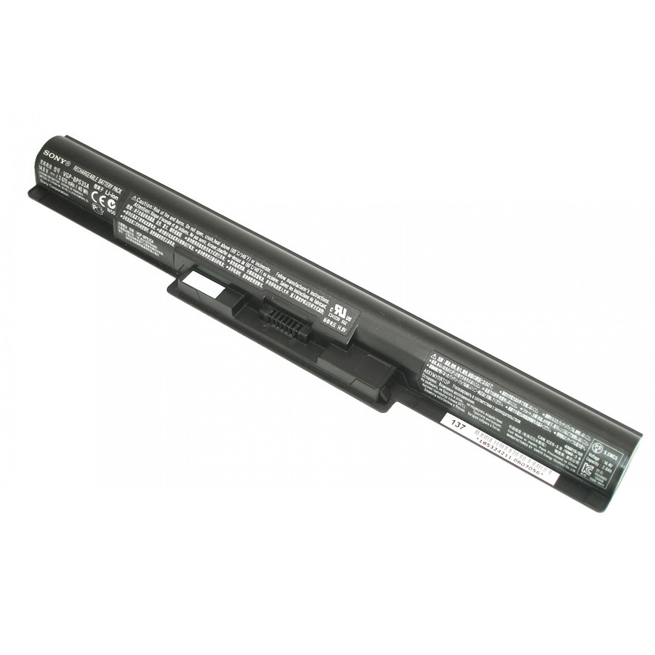 Аккумулятор для ноутбука Sony VGP-BPS35A (14.8V 2600 mAh)