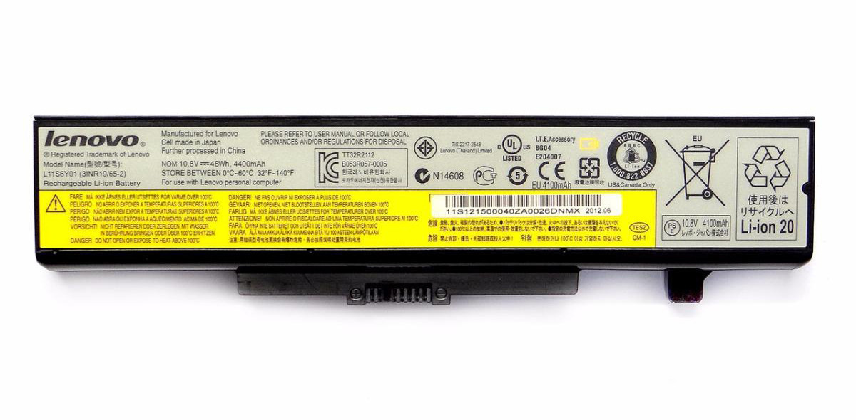 Аккумулятор для ноутбука Lenovo G510 (11.1V 4400 mAh)