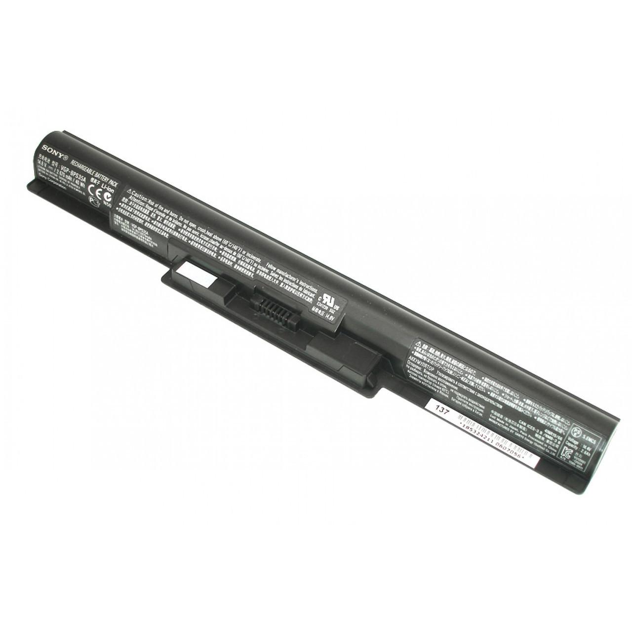 Аккумулятор для ноутбука Sony SVF153A1YV (14.8V 2200 mAh)