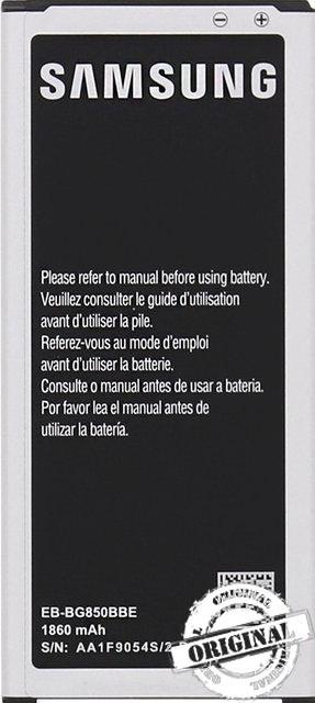 Оригинальный аккумулятор для Samsung Galaxy Alpha G850F, с NFC модулем (EB-BG850BBE, 1860 mah)