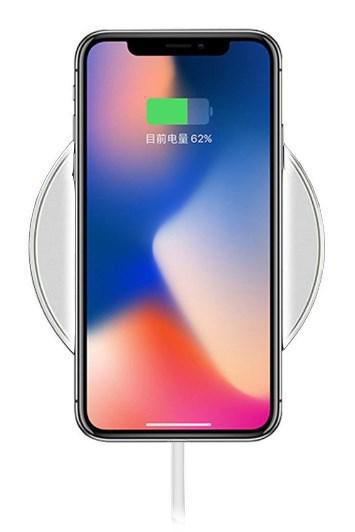 Беспроводная зарядка для iPhone 8 (белый)