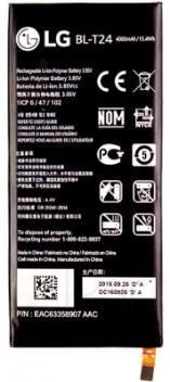 Заводской аккумулятор для LG X Power K220DS (BL-T24, 4100mAh)